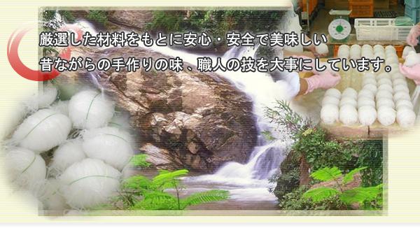 柏市 青葉台 株式会社 藤澤食品